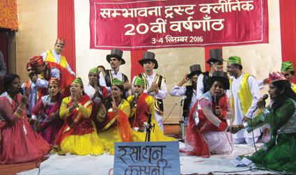 Shahanaz Sambhavna 20th