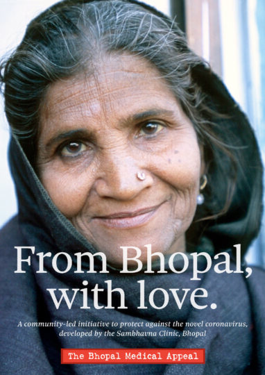 thumbnail of From-Bhopal-With-Love